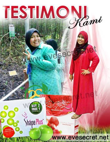promosi shape plus