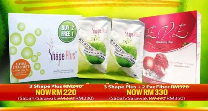 shape plus dan eve fiber